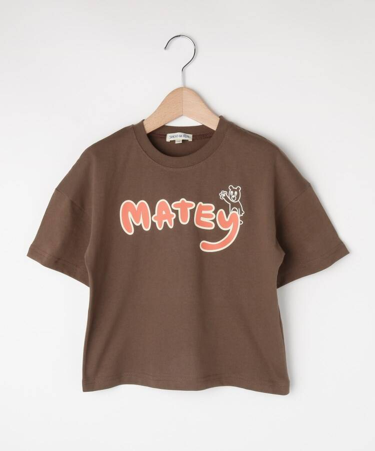 SHOO・LA・RUE/Kids(シューラルー /キッズ) 【80-120cm】五分袖ロゴTシャツ