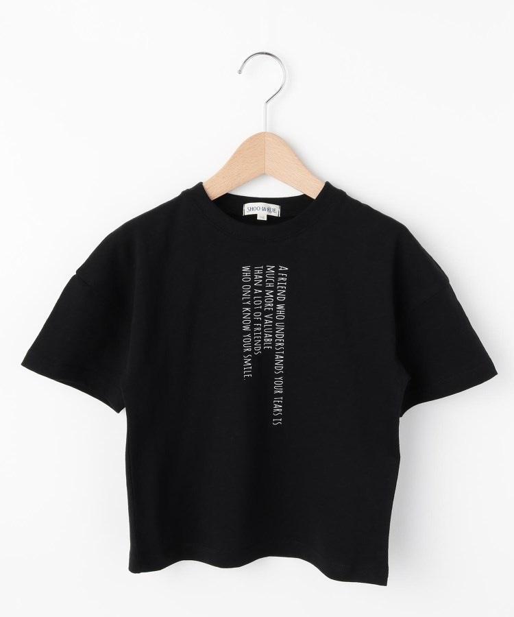 SHOO・LA・RUE/Kids(シューラルー /キッズ) 【90-130cm/mamaリンク】アソートロゴ五分袖Tシャツ