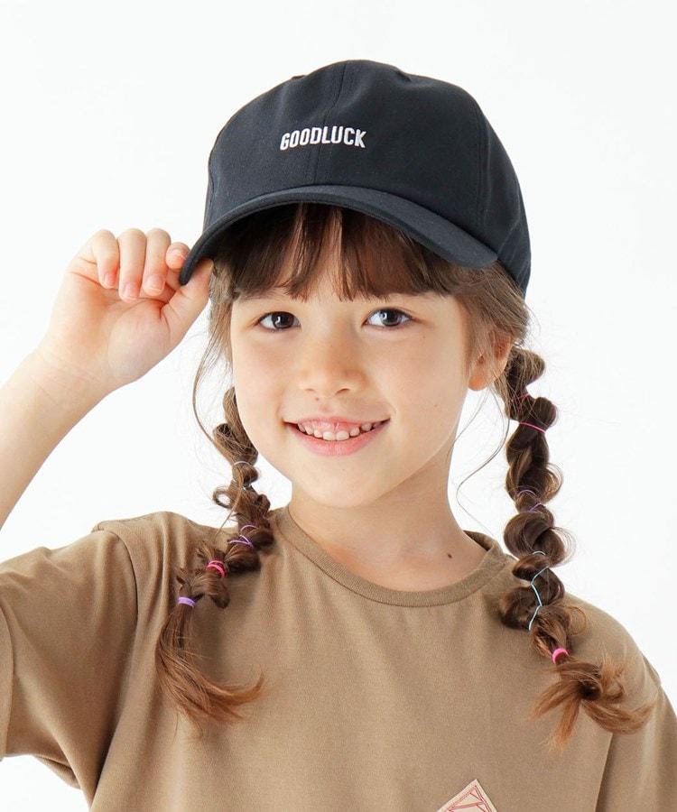 THE SHOP TK(Kids)(ザ ショップ ティーケー(キッズ)) 【8色展開】ツイルキャップ