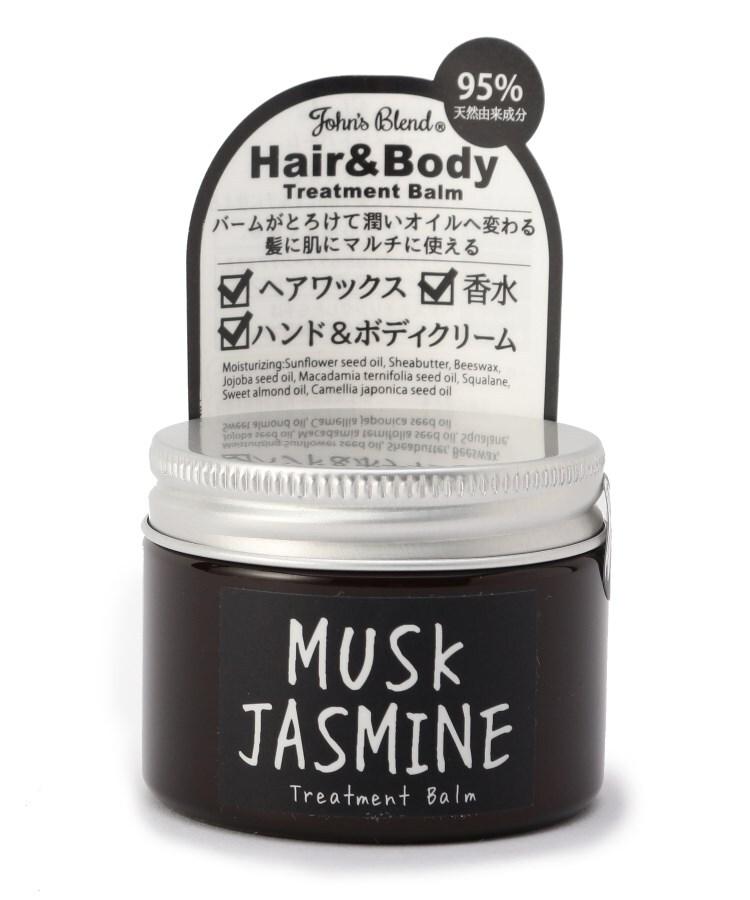 one'sterrace(ワンズテラス) John's Blend トリートメントバーム MUSK JASMINE