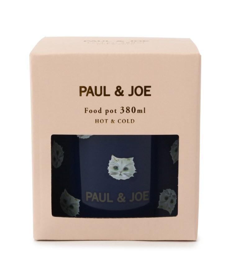 one'sterrace(ワンズテラス) PAUL&JOE スープジャー