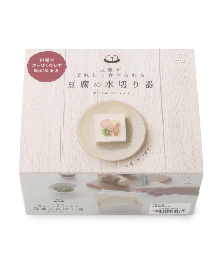 one'sterrace(ワンズテラス) 豆腐の水切り器