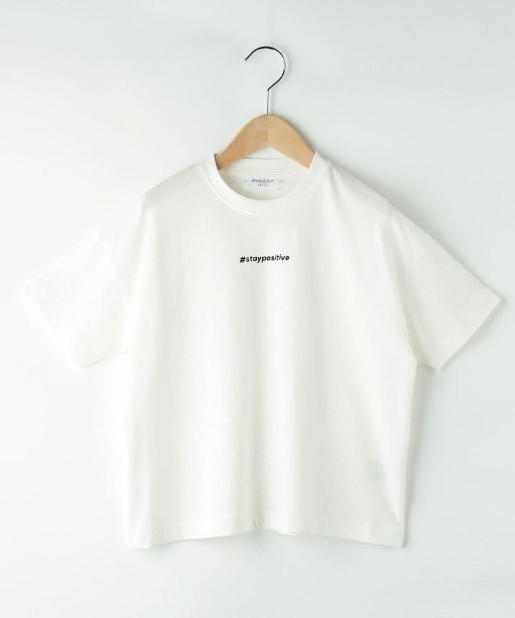OPAQUE.CLIP(オペークドットクリップ) ◆【日本財団チャリティー】#staypositive リサイクルコットンTシャツ(キッズ)