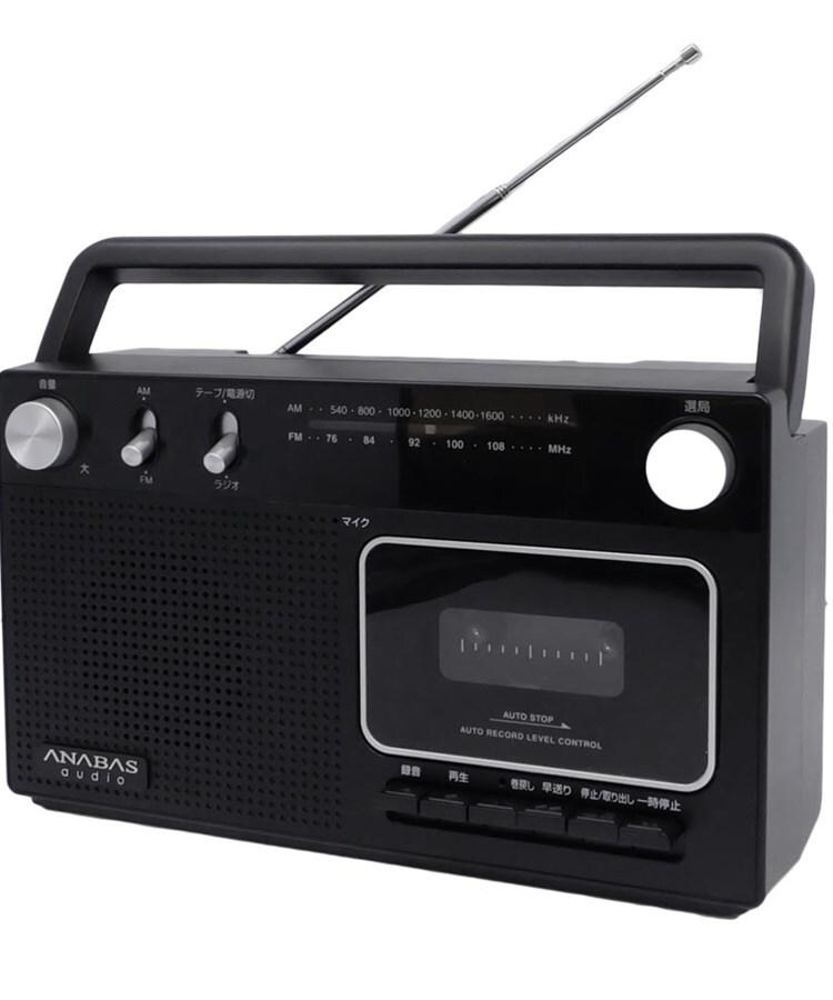 TIMELESS COMFORT(タイムレスコンフォート) ◆ANABAS (アナバス) ラジオカセットレコーダー RC-45