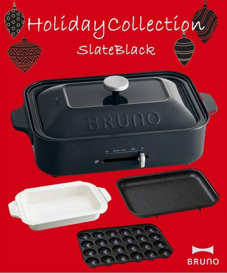 TIMELESS COMFORT(タイムレスコンフォート) 限定カラー BRUNO (ブルーノ) コンパクトホットプレート&セラミックコート鍋セット Holiday collection Slate Black