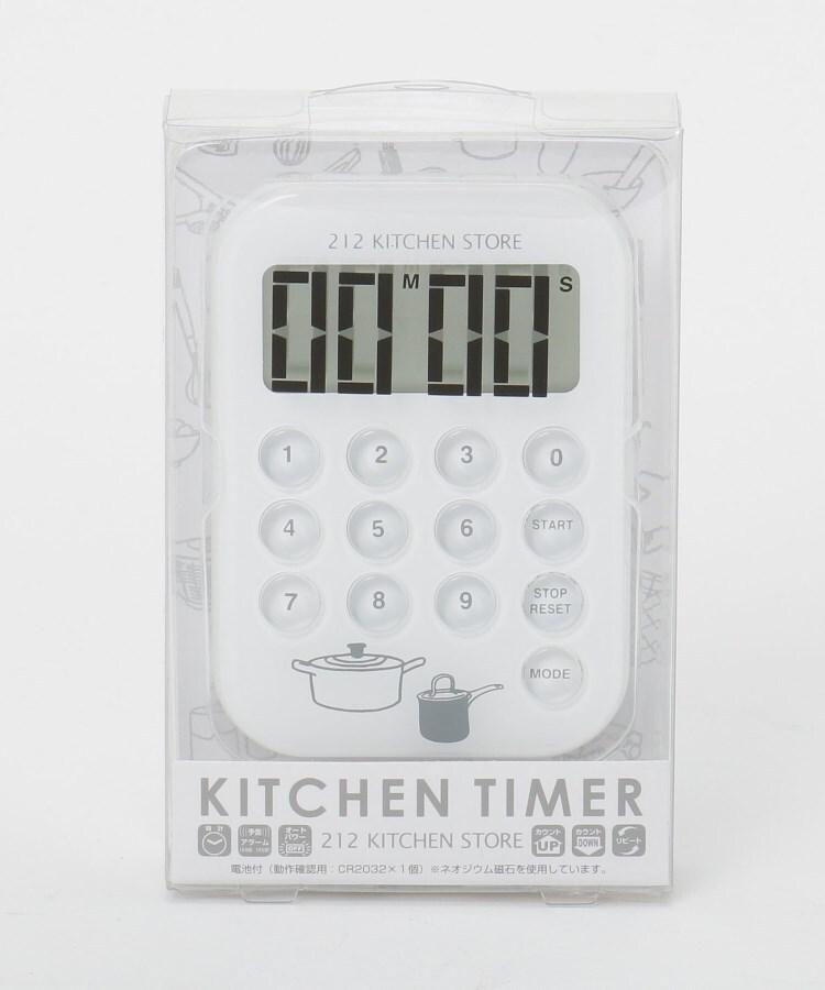 212 KITCHEN STORE(トゥーワントゥーキッチンストア) 212Kオリジナル 212ools キッチンタイマー 10key