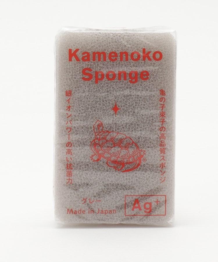 212 KITCHEN STORE(トゥーワントゥーキッチンストア) ◆亀の子スポンジ2 グレー