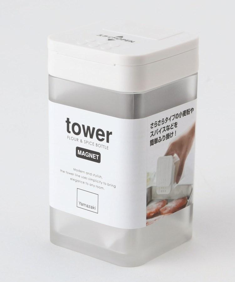 212 KITCHEN STORE(トゥーワントゥーキッチンストア) tower (タワー) マグネット小麦粉&スパイスボトル WH