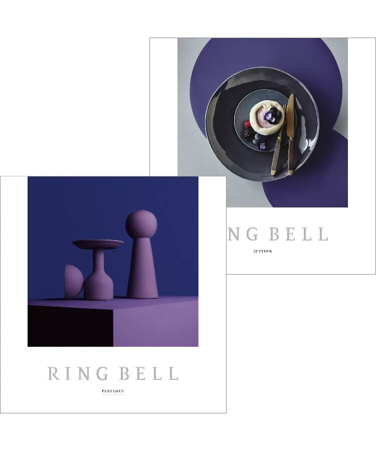 RINGBELL(リンベル) リンベルカタログギフト プレアデス&ジュピターコース+e-Gift