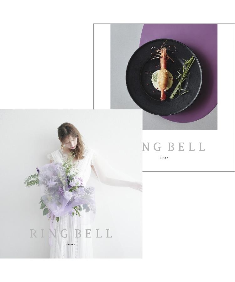 RINGBELL(リンベル) リンベルカタログギフト シリウス&ビーナスコース+e-Gift(結婚引出物・結婚内祝い用)