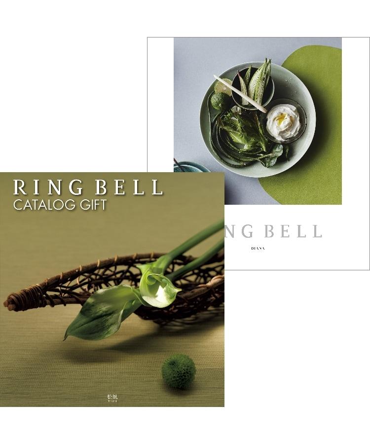RINGBELL(リンベル) リンベルカタログギフト まつかぜ(松風)&ダイアナコース(香典返し・法要引出物用)