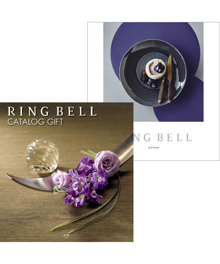 RINGBELL(リンベル) リンベルカタログギフト いづつ(井筒)&ジュピターコース(香典返し・法要引出物用)