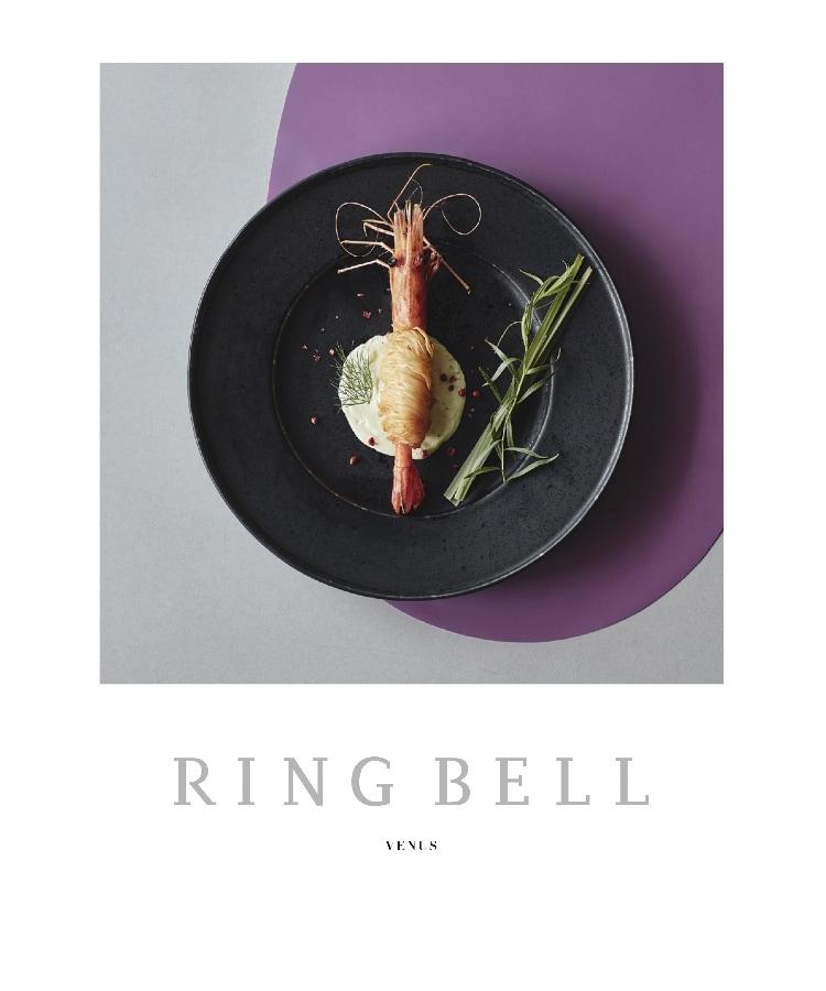 RINGBELL(リンベル) グルメカタログギフト ビーナスコース