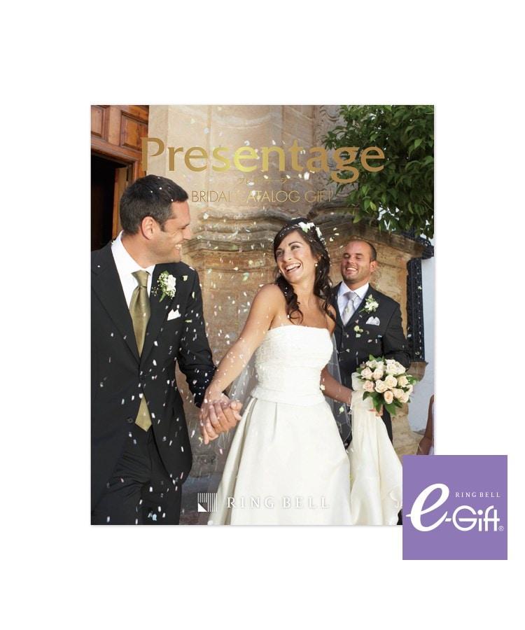 RINGBELL(リンベル) プレゼンテージ ジャズ+e-Gift(結婚引出物・結婚内祝い用)