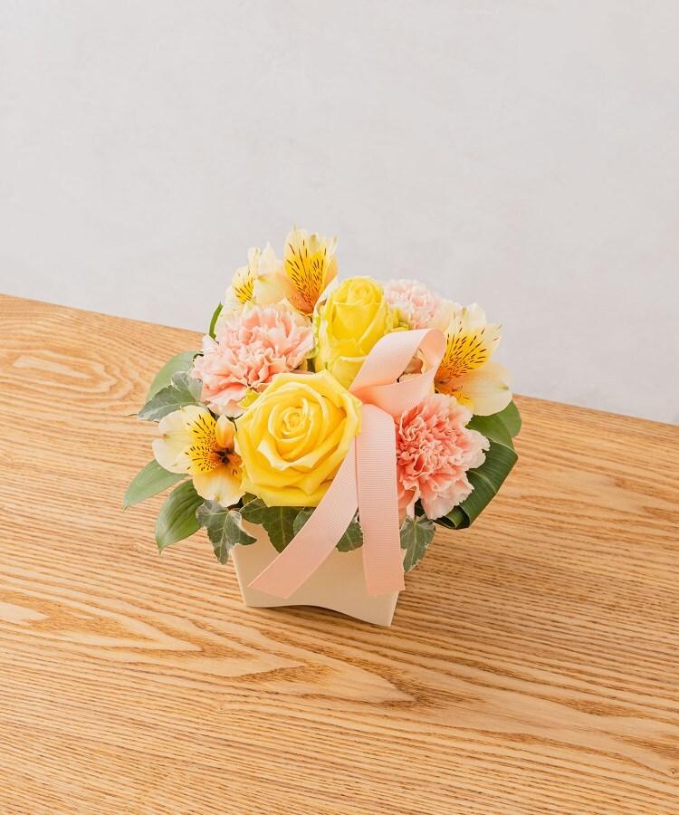 日比谷花壇(ヒビヤカダン) おまかせアレンジメント(オレンジイエロー系)