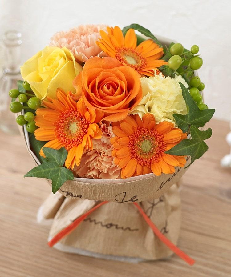 日比谷花壇(ヒビヤカダン) そのまま飾れるブーケ「フレッシュオレンジ」