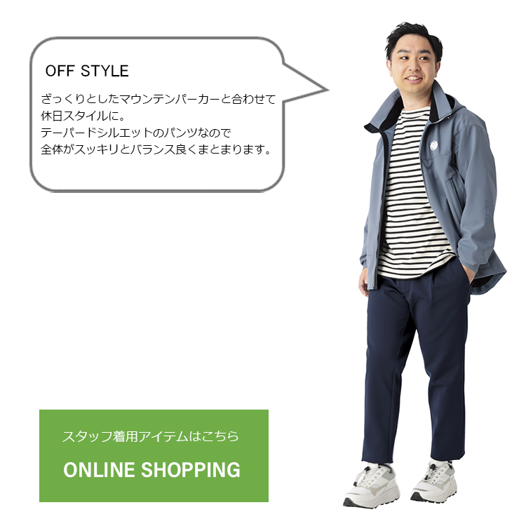 OFF STYLE