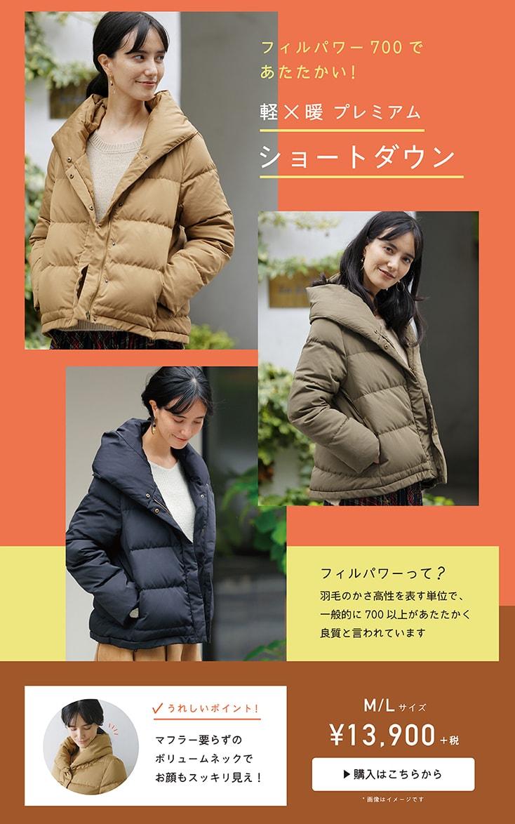 im_coat_04.jpg