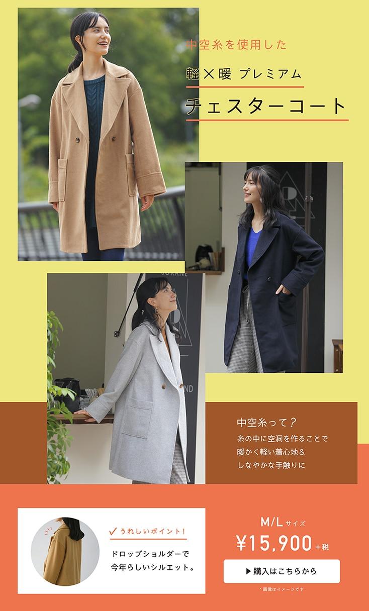 im_coat_10.jpg