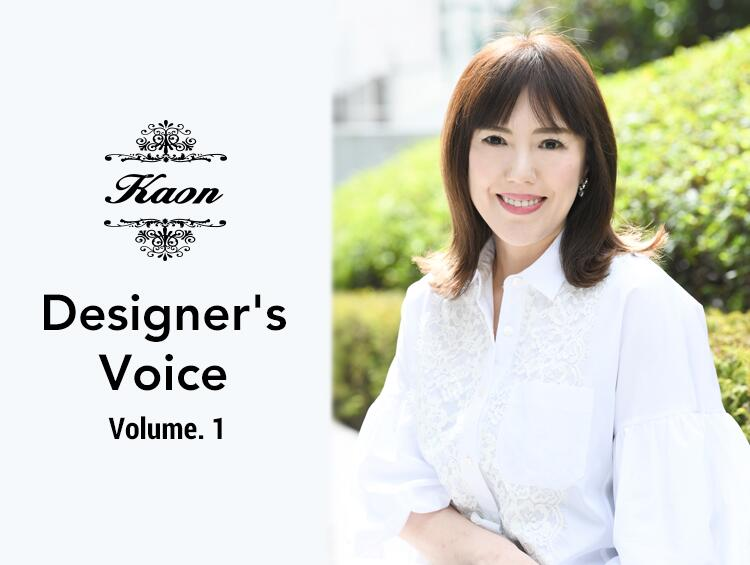Designer's Voice VOL.1 | Kaon(カオン)