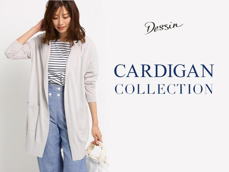 CARDIGAN COLLECTION  | Dessin(デッサン)