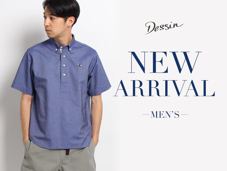MEN'S NEW ARRIVAL | Dessin(デッサン)