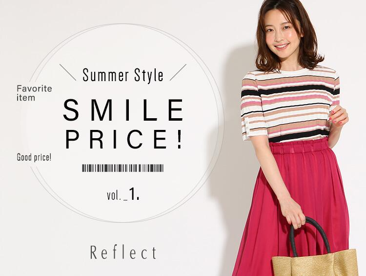 Smile Price! -Vol.1- | Reflect(リフレクト)