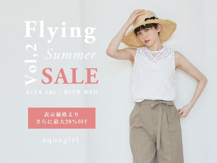 Flying summer sale!!More≪MAX20%OFF≫ | aquagirl(アクアガール)
