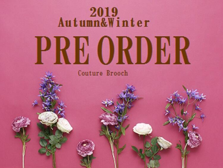 【2019 Autumn&Winter PRE ORDER】 | Couture brooch(クチュールブローチ)