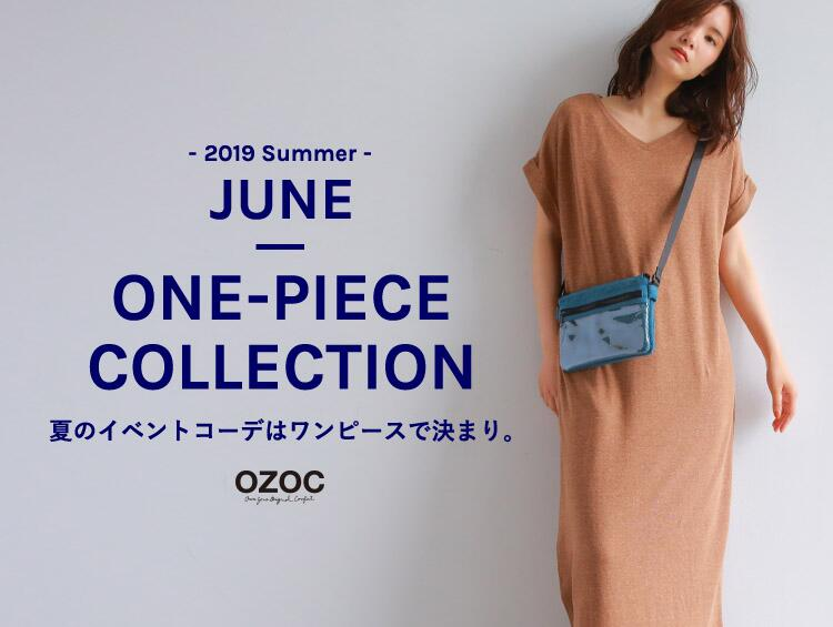 June One-Piece Collection | OZOC(オゾック)