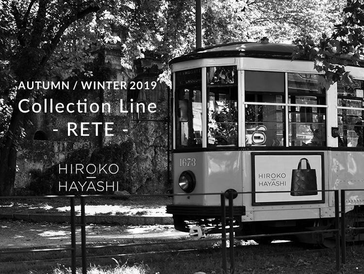 A/W 2019 Collection Line -RETE- | HIROKO HAYASHI(ヒロコ ハヤシ)