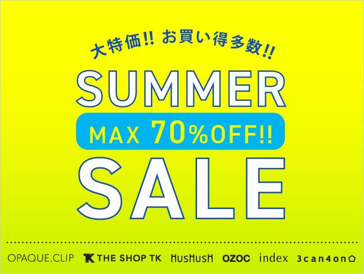 人気ブランドのSUMMER SALEをPICK UP!