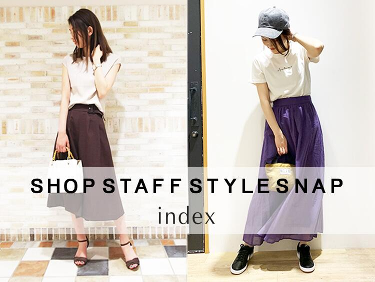 STYLE SNAP NEW UP!| index(インデックス)
