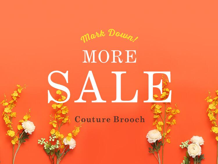 ☆MORE SALE☆ | Couture brooch(クチュールブローチ)