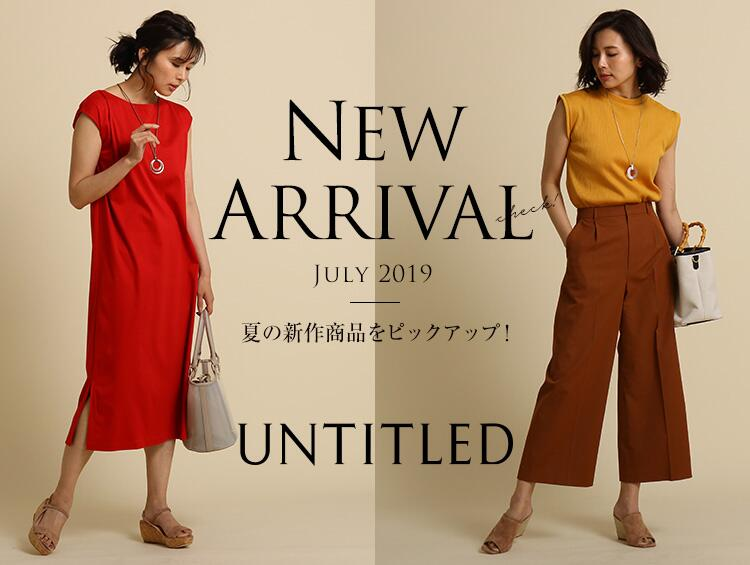 NEW ARRIVAL! | UNTITLED(アンタイトル)