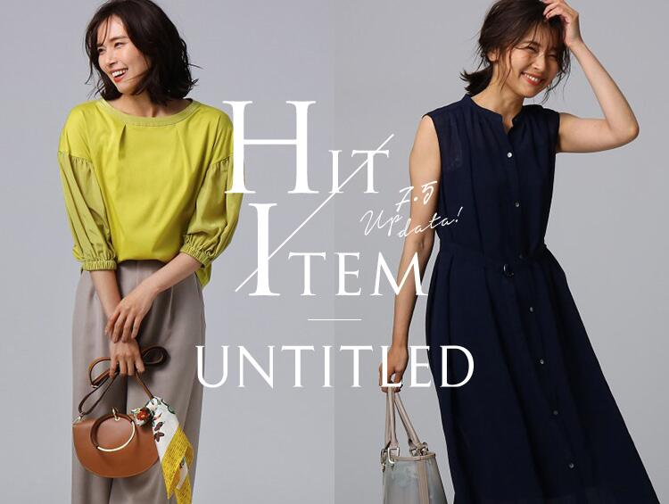 Hit Items | UNTITLED(アンタイトル)