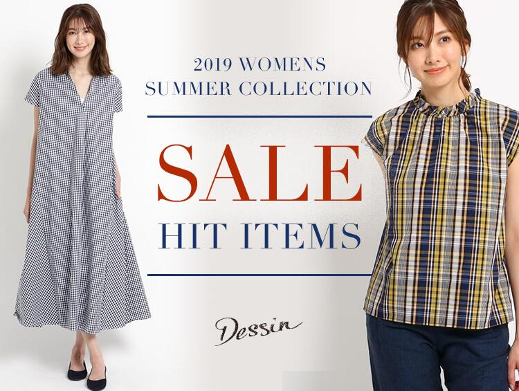 2019 SUMMER SALE WOMENS HIT ITEM | Dessin(デッサン)
