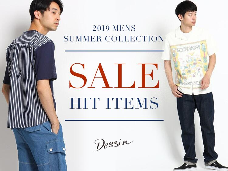 2019 SUMMER SALE MENS HIT ITEM | Dessin(デッサン)