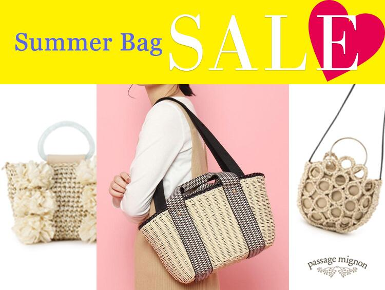 SUMMER BAG SALE!! | passage mignon (パサージュ ミニョン)