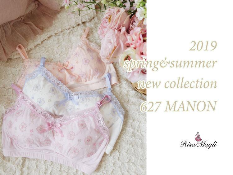 【NEW IN】 627 マノン | Risa Magli (リサマリ)