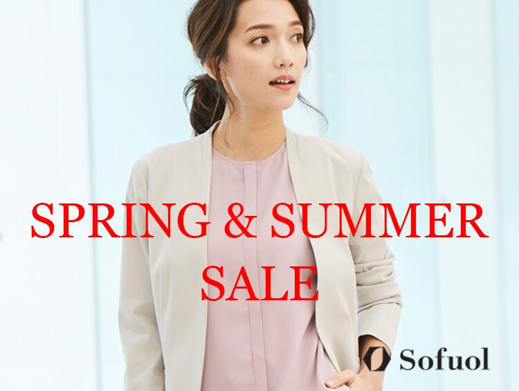 SPRING&SUMMER SALE | SOFUOL(ソフール)