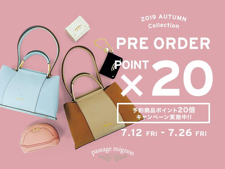 【PRE ORDER】POINT×20 | passage mignon(パサージュ ミニョン)