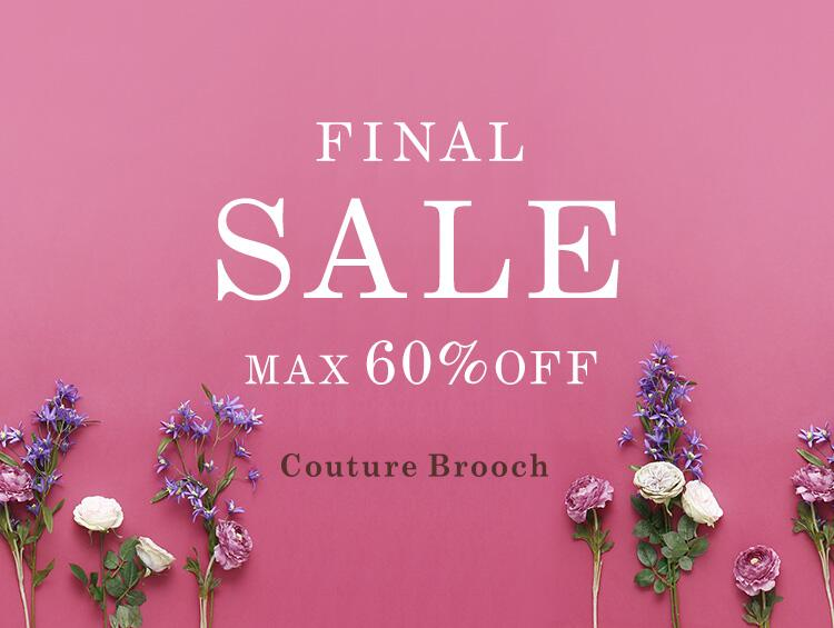 【FINAL SALE】 | Couture brooch(クチュールブローチ)