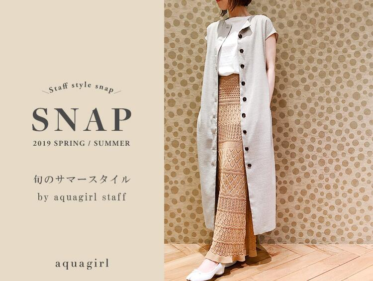 STAFF SNAP COLLECTION | aquagirl(アクアガール)