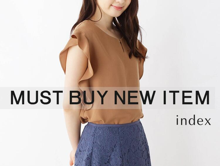 MUST BUY NEW ITEM | index(インデックス)