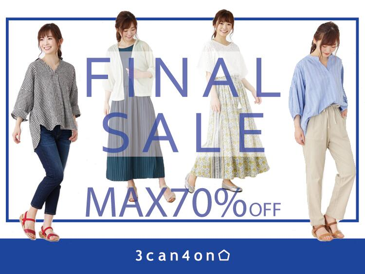 【Ladies】FINAL SALE!!最大70%OFF | 3can4on(サンカンシオン)