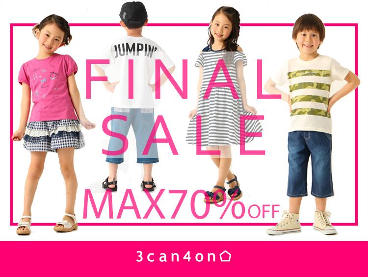 【Kids】FINAL SALE!!最大70%OFF | 3can4on(サンカンシオン)