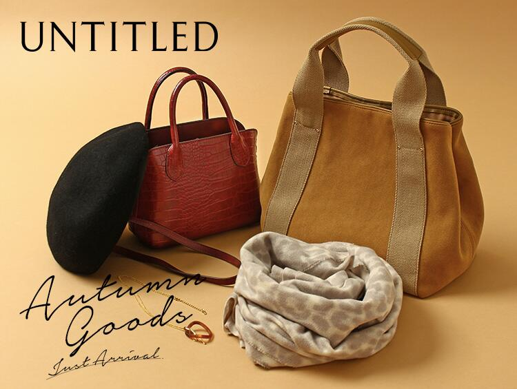 Autumn Goods Just Arrival | UNTITLED(アンタイトル)