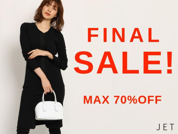 FINAL SALE!! MAX70%OFF!! | JET(ジェット)