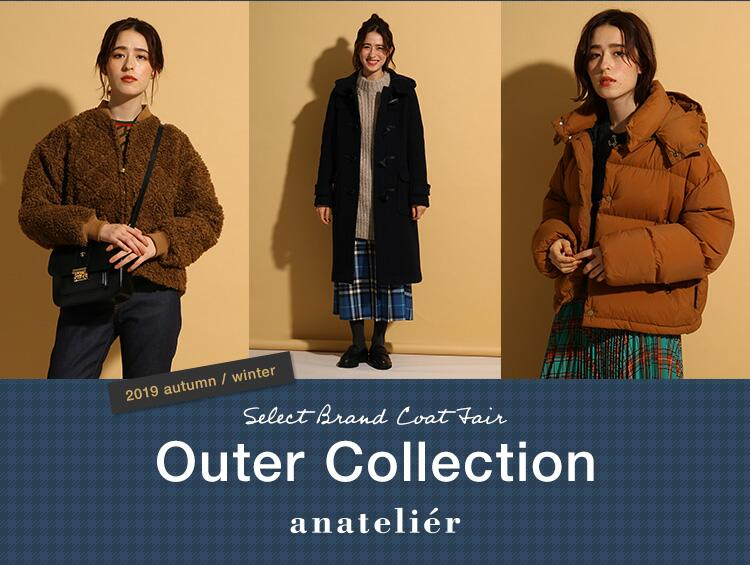 Outer Collection | anatelier(アナトリエ)